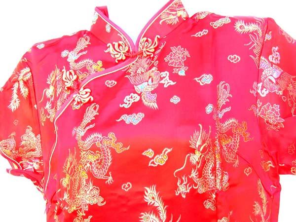 Chinese Dress Patterns 171 Design Patterns