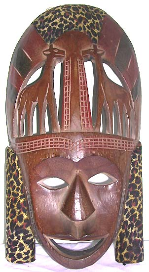 Indonesian Mask Group Indonesian Masks For Kids