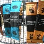 affirmation-banner, wholesale affirmation banners