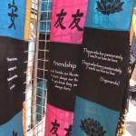 affirmation-banner, affirmation banners wholesale