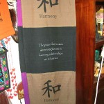 Buddha Shop Chakra, affirmation banner, wall hang reiki healing