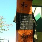 affirmation-banner, welcome, namaste, love, best wholesale