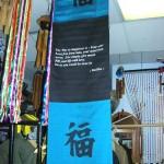 wholesale wall arts. Unique asian theme banner display decor.