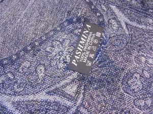 shawl Bulk wholesaler manufacturer and exporter. gold-paisley-wool-shawl-wrap.
