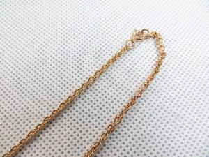 gold-tone-chain-1b