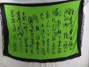 chinese calligraphy green sarong