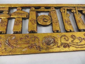 gold-tone-wall-plaque-1b