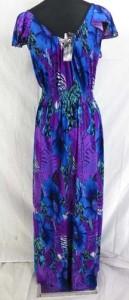 dress22db5t
