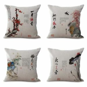 set of 4 cushion covers classic China plant poetry Cushion covers/pillow cases in assorted designs randomly picked by us. Pillow case only, insert pillow is not included.