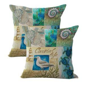 set of 2 seagull turtle seahorse cushion cover