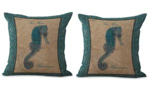 set of 2 sea creature seahorse cushion cover