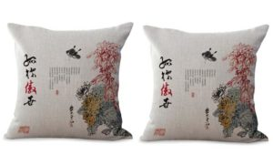 set of 2 classic China plant Chinese poetry cushion cover