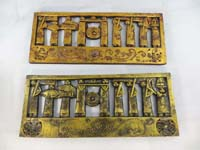 gold-tone-wall-plaque-1a