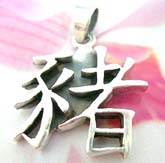 Trendy sterling silver necklace charm in Chinese 'PIG' zodiac sign