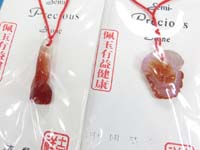 chinese-jade-necklaces-1f